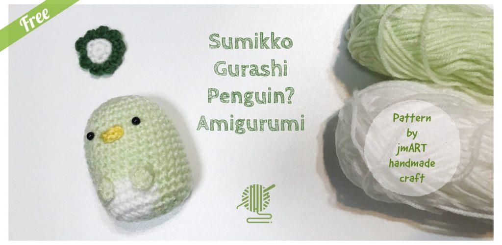 Sumikko-Penguin-Pattern-Banner
