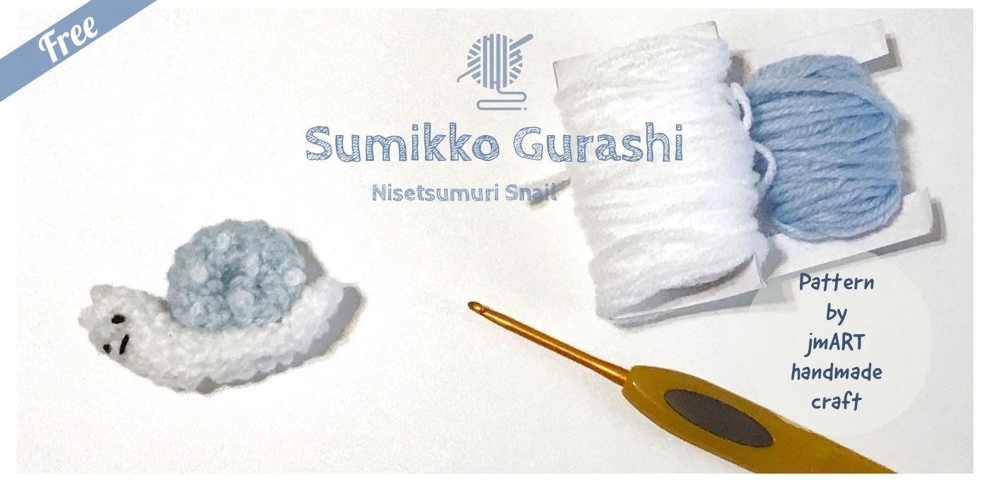 Minniko Nisetsumuri Snail Pattern Banner