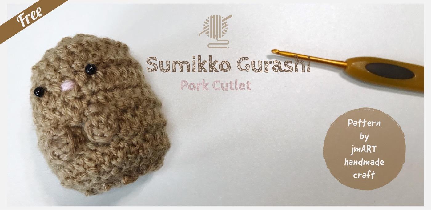 Sumikko Pork Cutlet Pattern Banner