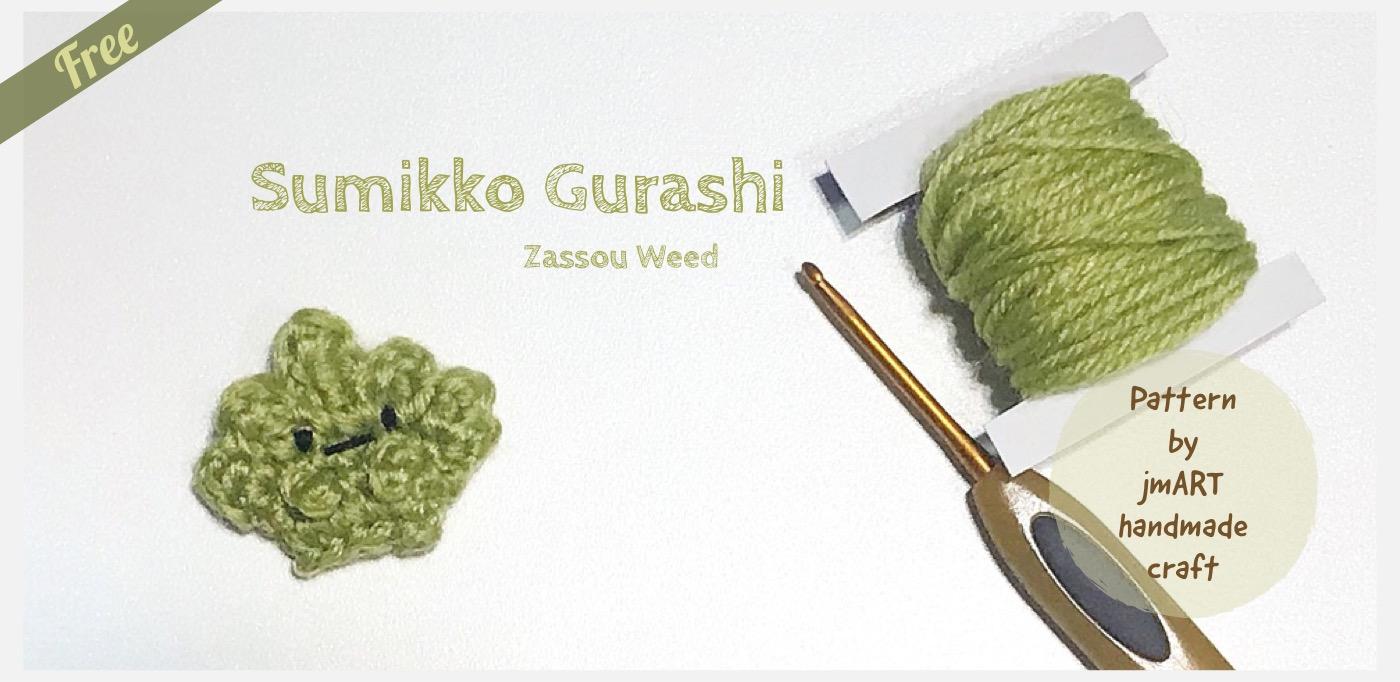 Minniko Zassou the Weed Pattern Banner